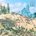 Fleet Foxes [Sun Giant]